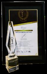 ITTA Award