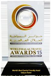 WHTA Award